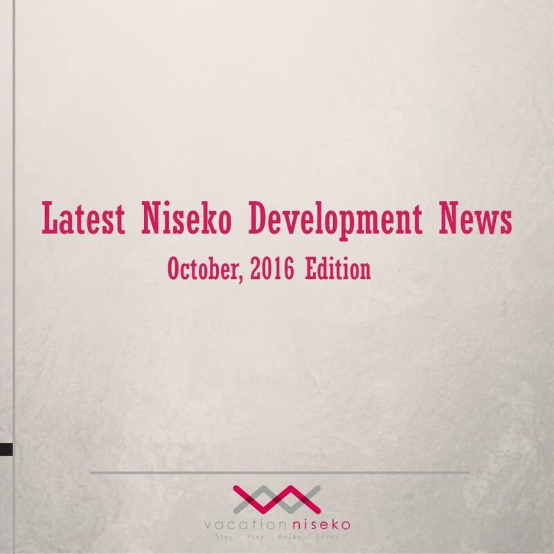 Latest Niseko Development News - October 2016