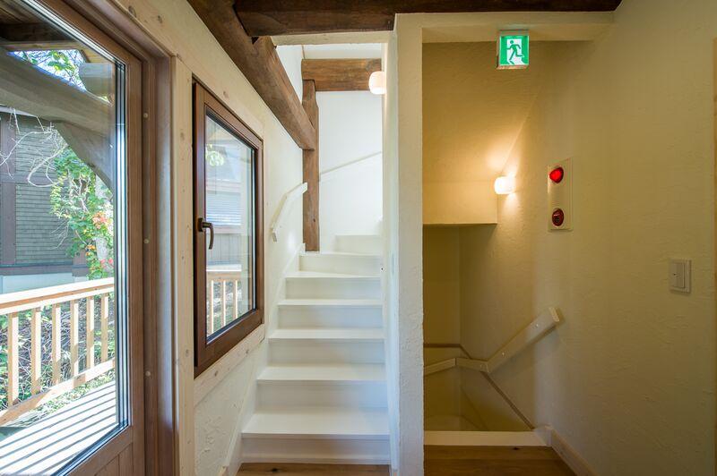 Koho Niseko - Stairway