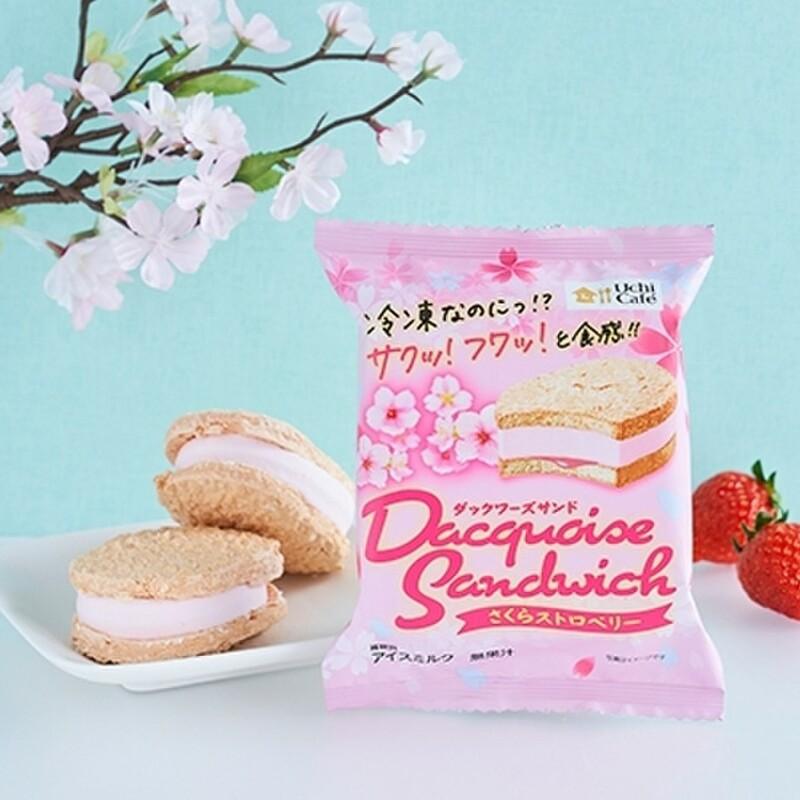 什麼!櫻花也可以做成零食?