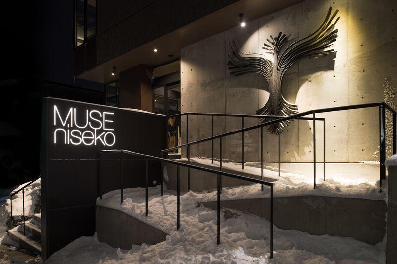 MUSE Niseko Entrance Art