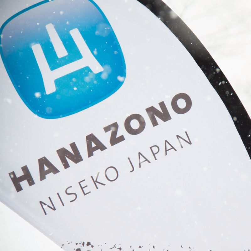 What's new at Hanazono for Winter 2017-18