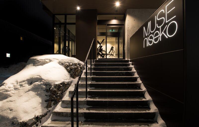 MUSE Niseko Entrance Stair