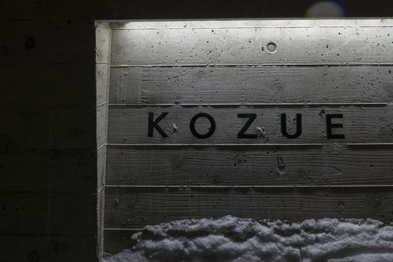 Kozue Sign 2
