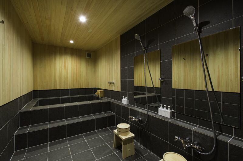 Greystone - Onsen Bath