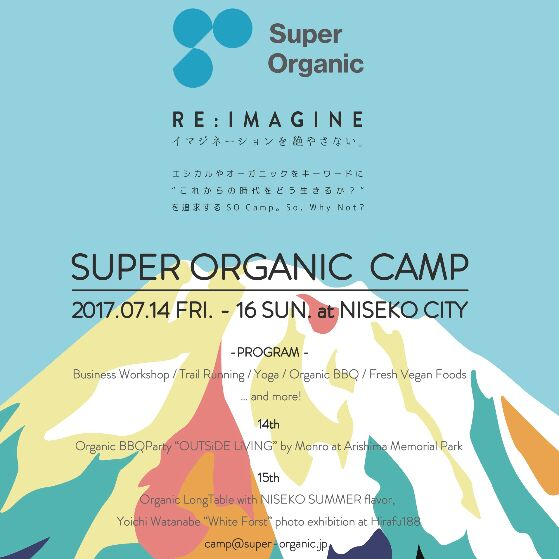 The first SuperOrganic Camp was in Niseko in July!