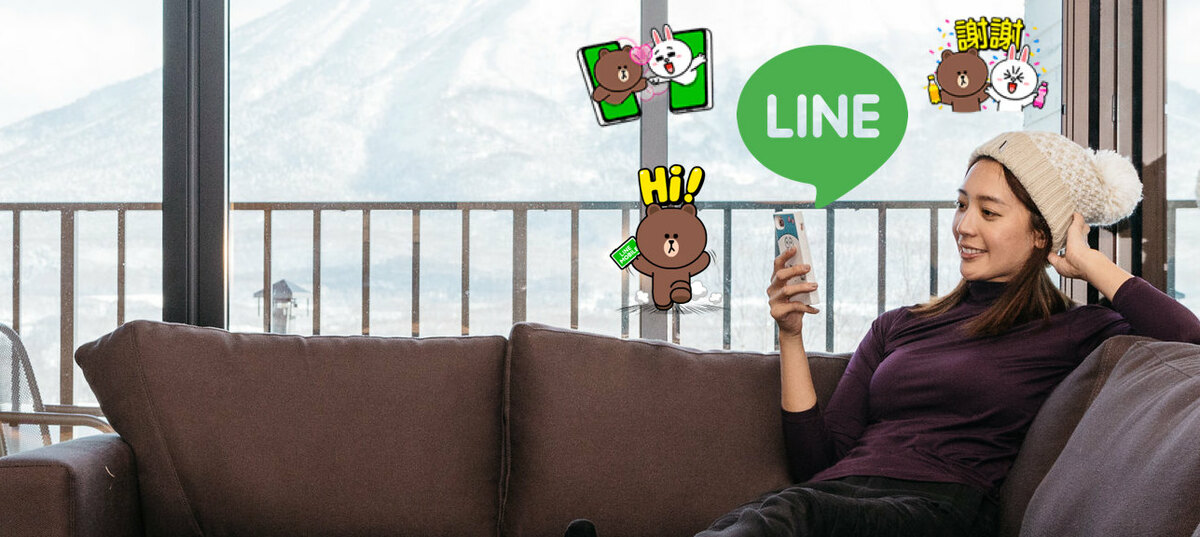 This image has an empty alt attribute; its file name is line-vn-account-banner.jpg