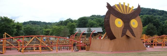 Kamui Park Asahikawa entrance