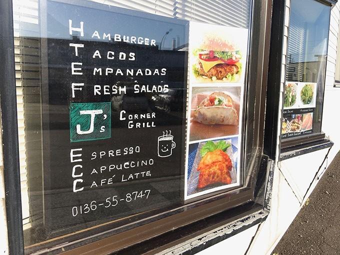 J's Corner Grillメニュー