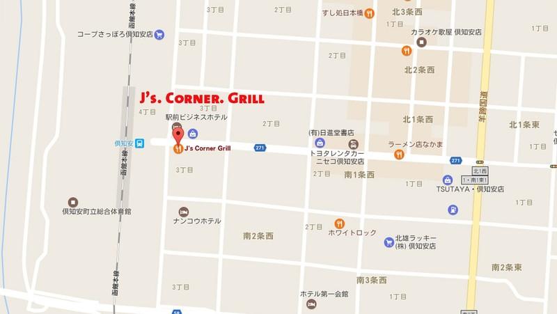 J's Corner Grill への行き方