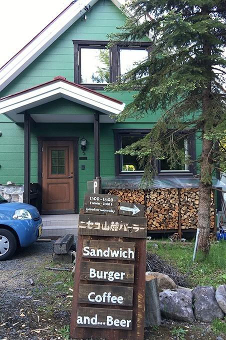 ニセコの人気レストラン。夏