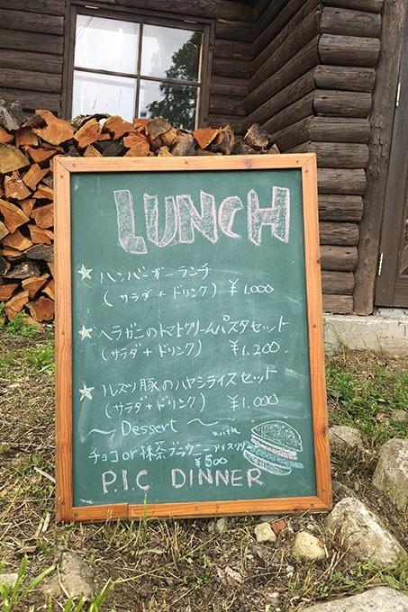 P.I.C. Dinerの看板