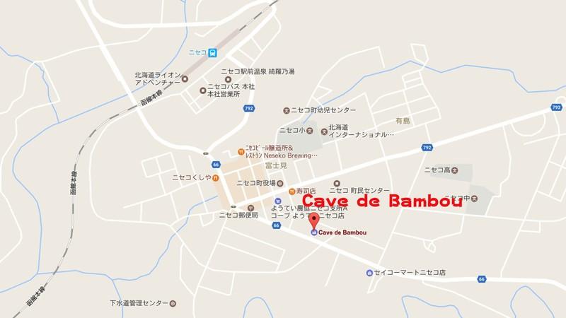 ニセコのCave De Bambouへの行き方