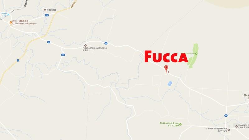 真狩のカフェFucca(ふっか)への行き方
