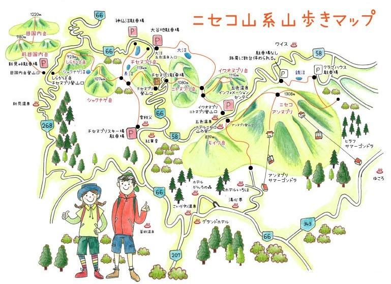 ニセコ山系山歩きマップ