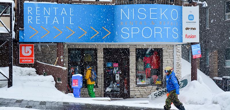 Niseko Sports in Hirafu Village