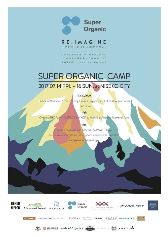 superorganic-camp-poster-niseko