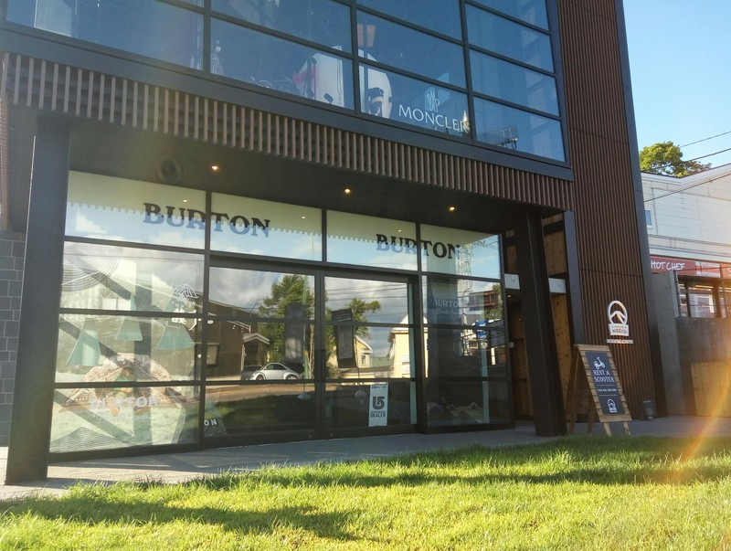 Burton Shop at Niseko Hirafu Intersection