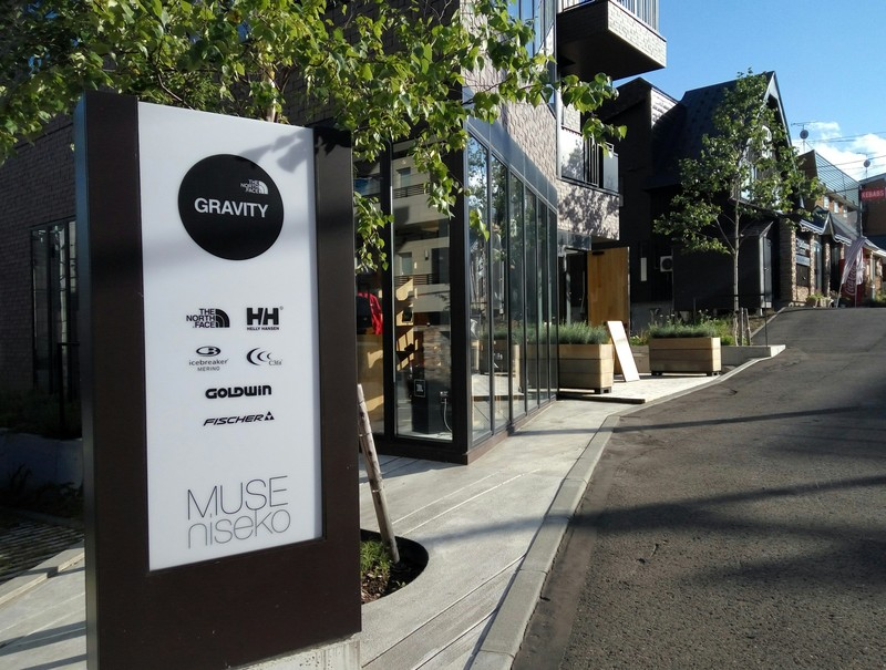 The North Face Gravity Shop at Muse Niseko