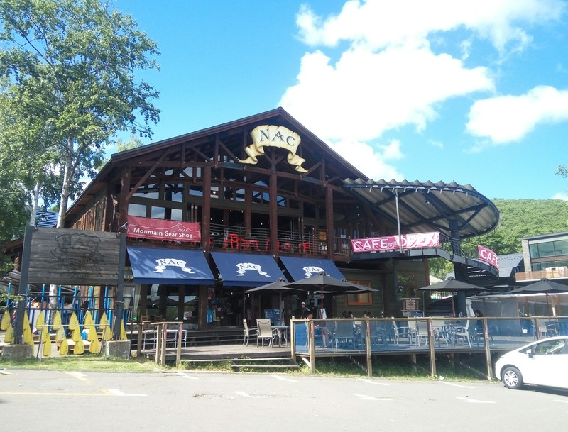 NAC Niseko Adventure Center