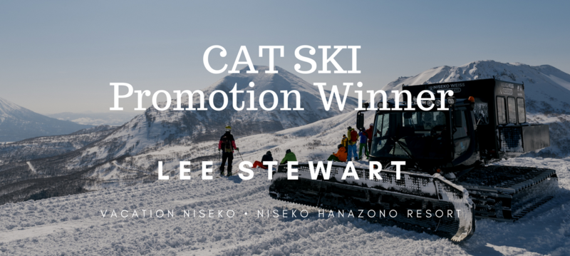 CAT SKI Niseko