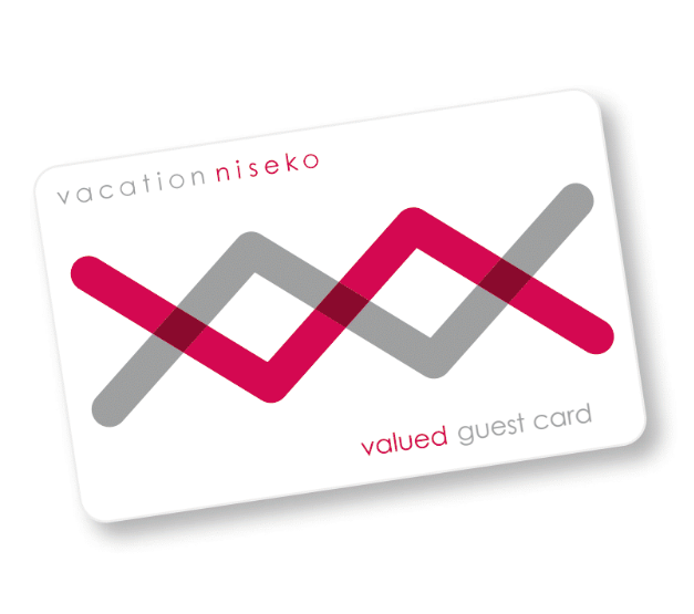 Valued Guest Card