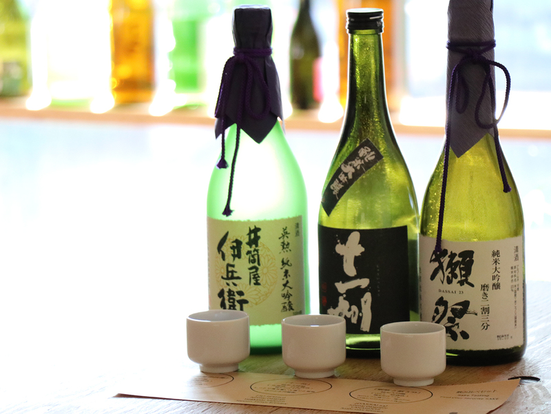 コトバルの日本酒飲み比べセット
