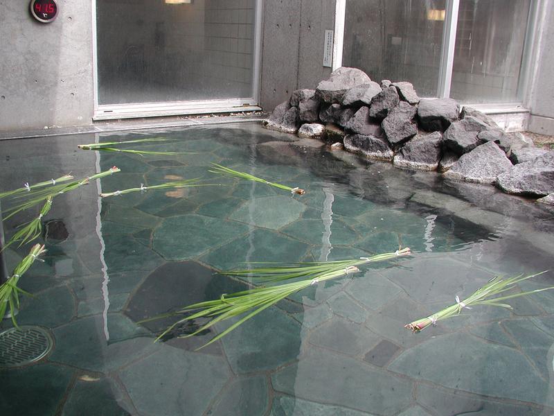 綺羅の湯の菖蒲湯の日