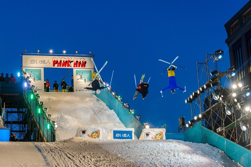 Park Air Competition at Sapporo Snow Festival