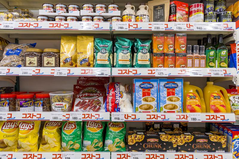 ニセコのスーパーマーケット