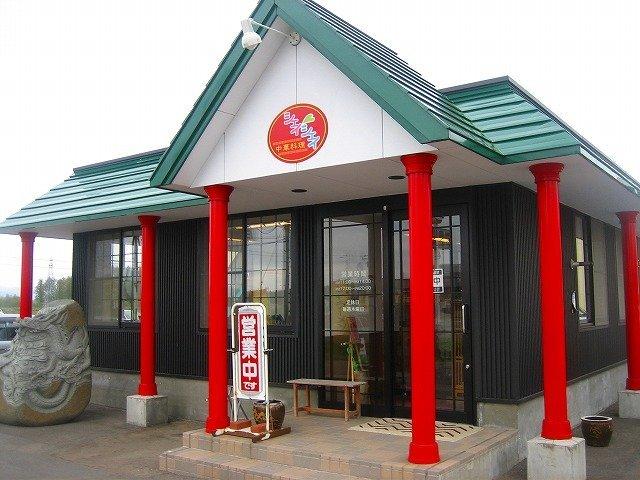中華レストラン シェイシェイ外観