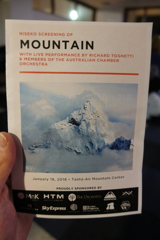 niseko screening of mountain at tanta an