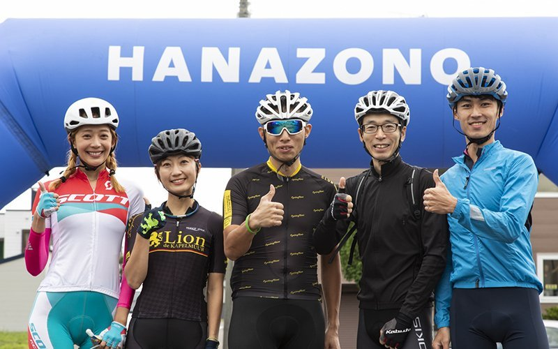 niseko summer cycling events hanazono hill climb