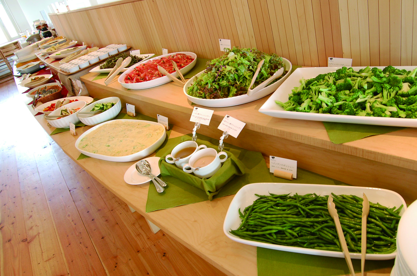 Prativo vegetarian restaurant niseko