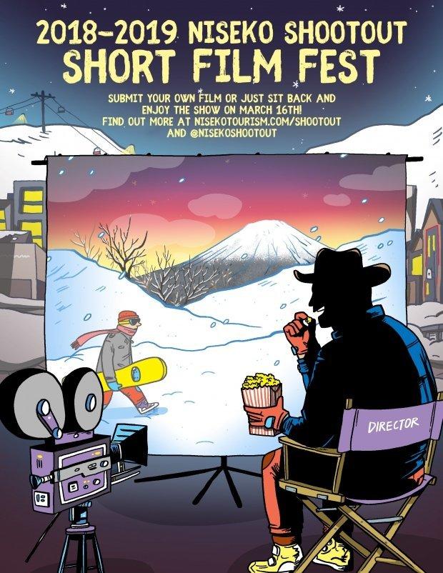 niseko short film festival