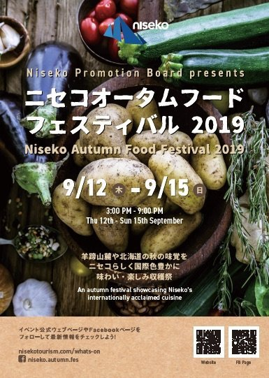 niseko autumn food fest 2019