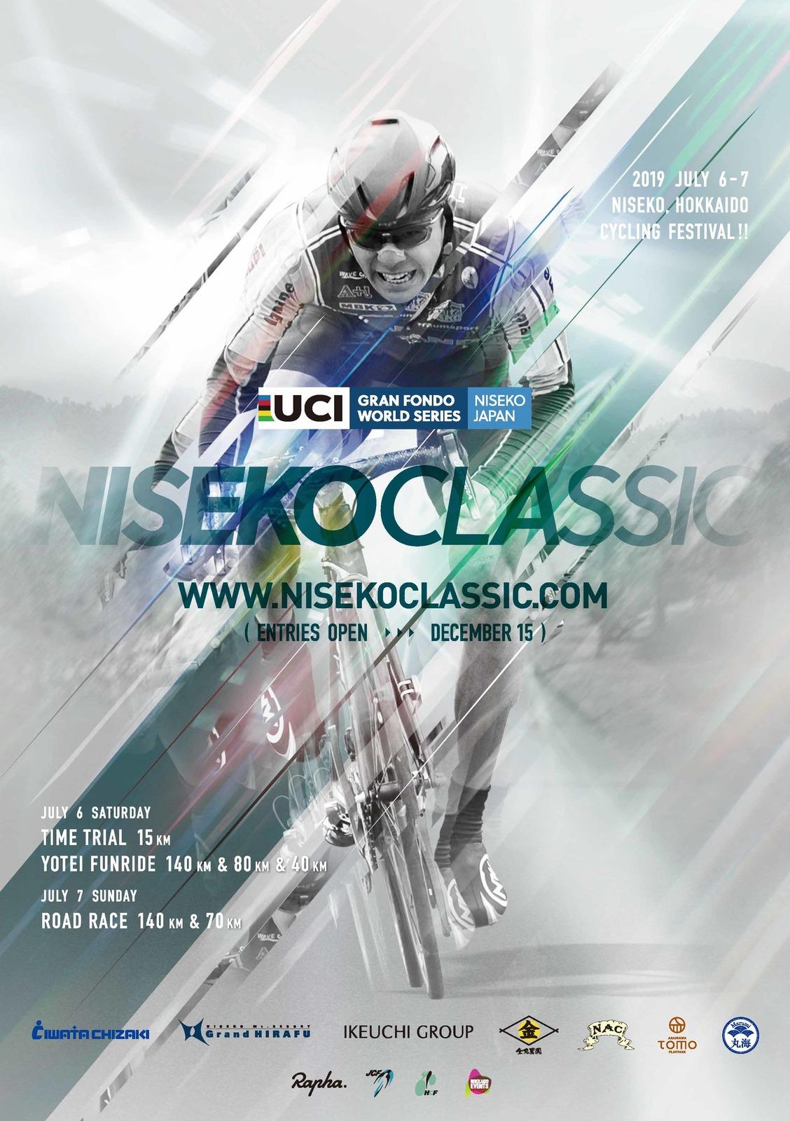 niseko classic 2019 cycling race