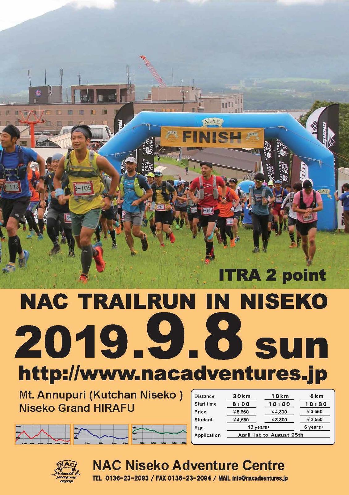 nac trail run niseko