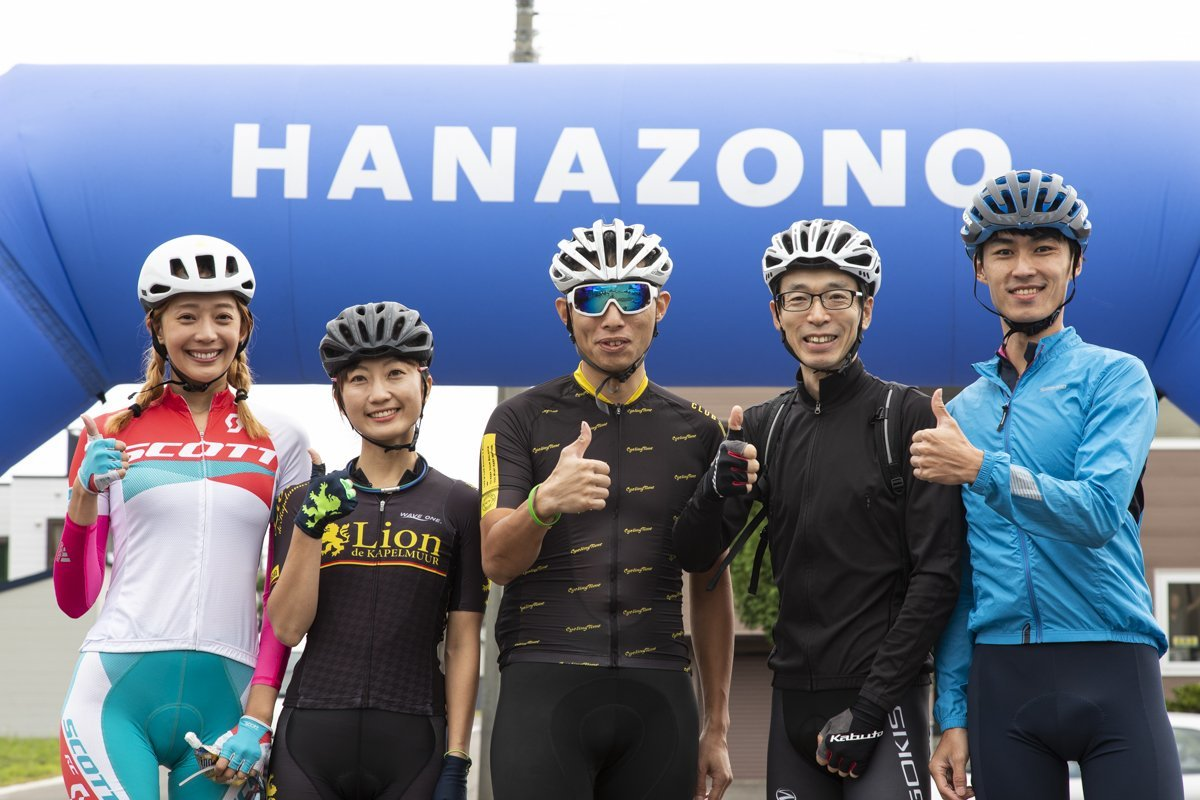 Bicycle riders get started in the Hanazono Hill Climb race