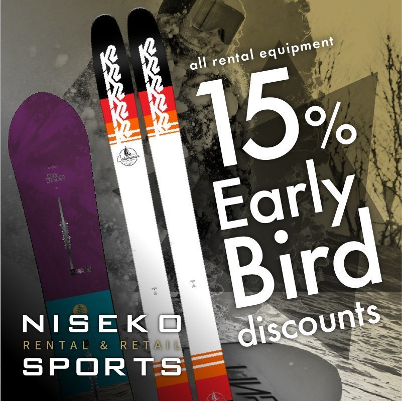 niseko sports rental early bird discount