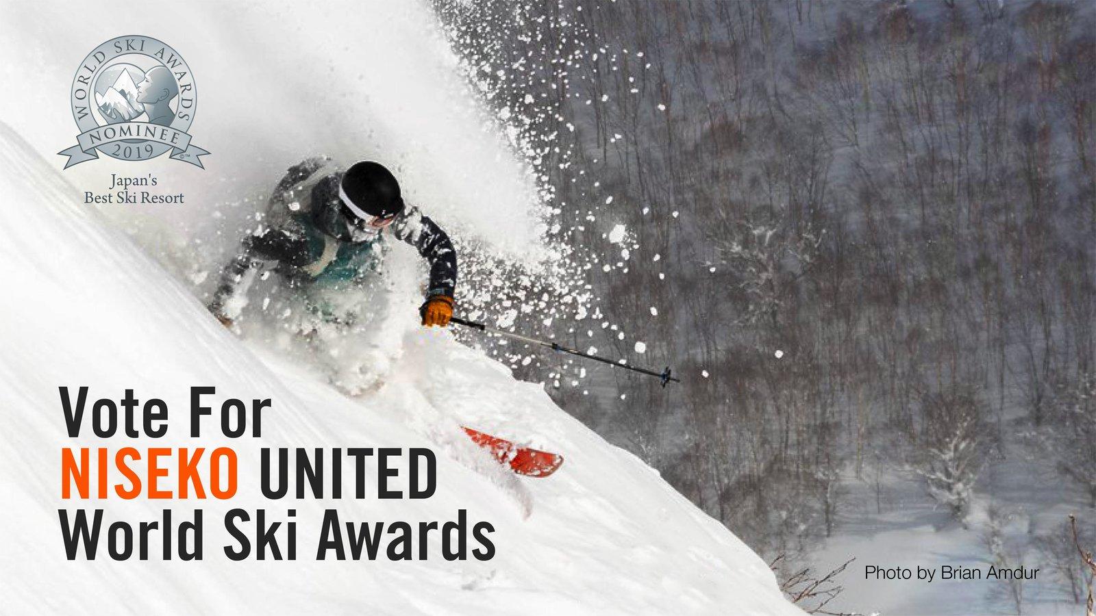ワールドスキーアワード2019ニセコユナイテッド