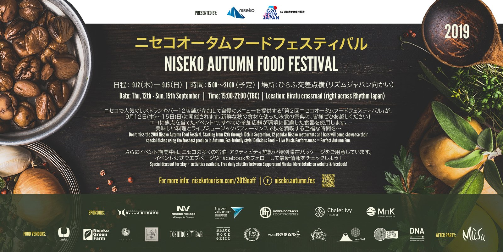 Niseko Autumn Food Festival 2019