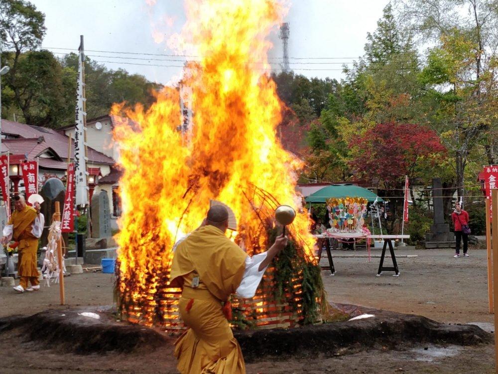 Bonfire at Konpira Temple in Kutchan, Hokkaido.