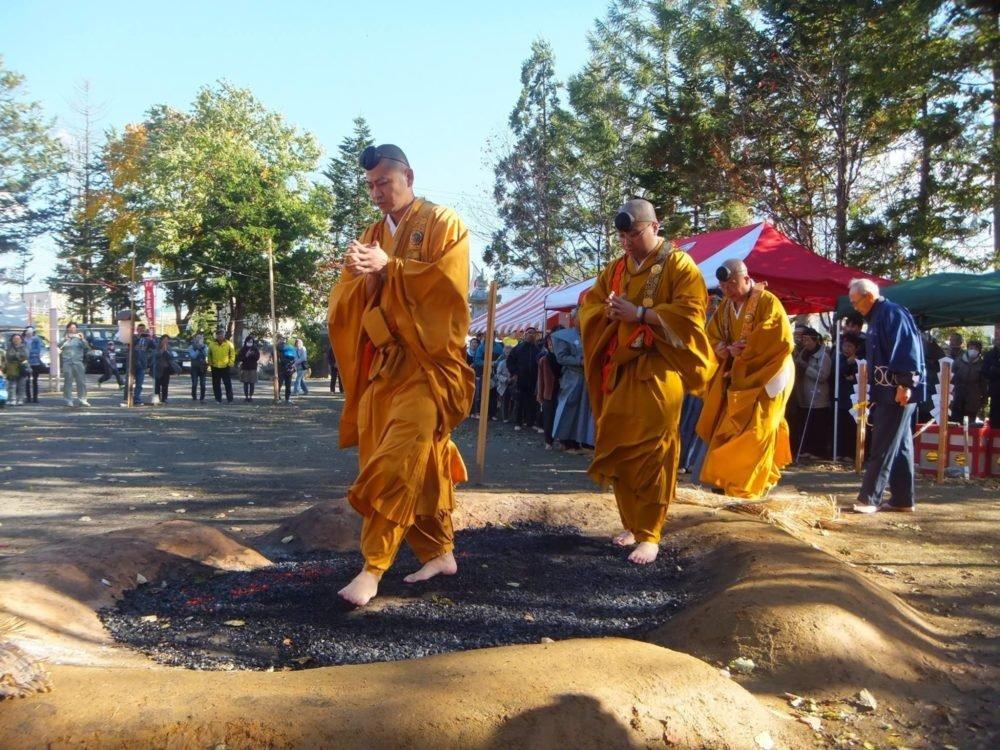 Monks walking over embers at the Konpire-ji Matsuri in Kutchan, Hokkaido.