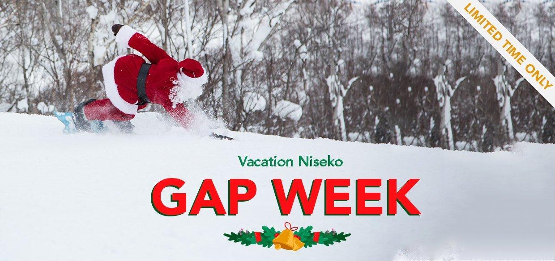 gap week vacation niseko sales
