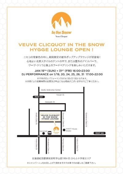 veuve clicquot in the snow 2020 poster