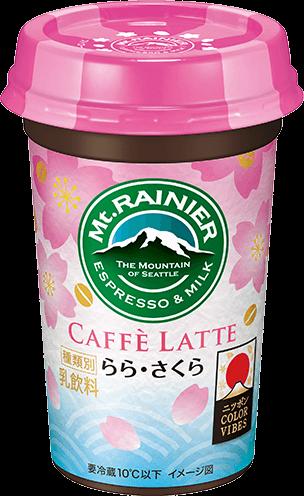 mt rainier la la sakura latte 2020 sakura cherry blossom snacks japan