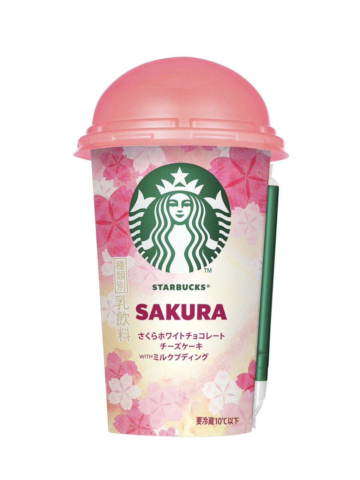 Starbucks Sakura White Chocolate Cheesecake with Milk Pudding 2020 sakura cherry blossom snacks japan