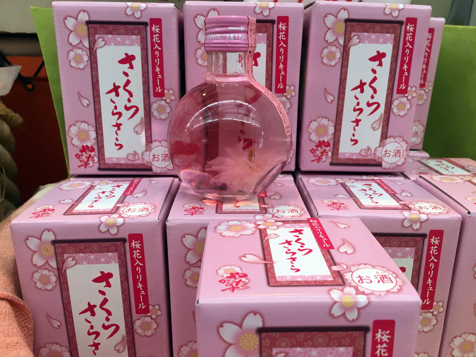 sake 2020 sakura cherry blossom snacks japan