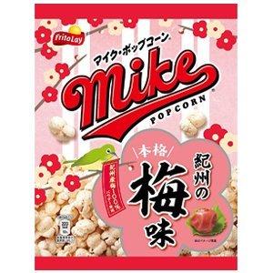 ume popcorn 2020 cherry blossom sakura snacks japan