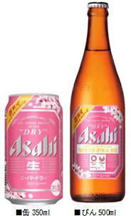 asahi beer 2020 sakura cherry blossom snacks japan